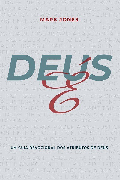 DEUS E  - MARK JONES
