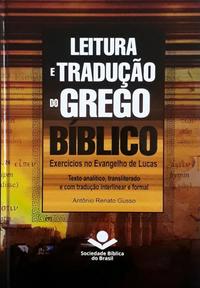 LEITURA E TRADUCAO DO GREGO BIBLICO - ANTONIO RENATO GUSSO