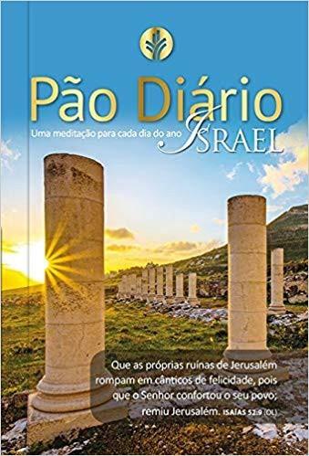 PAO DIARIO VOL 22 EDICAO ISRAEL
