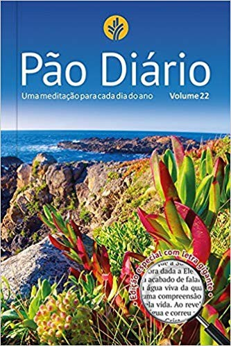 PAO DIARIO VOL 22 EDICAO PAISAGEM LETRA GIGANTE