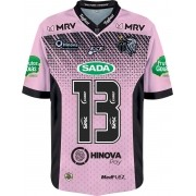 Camisa Of. Galo FA Jersey Plus Masc. Outubro Rosa