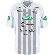 Camisa Of. Galo FA Jersey Treino Ataque Masculina