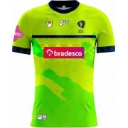 Camisa Treino Sel. Brasileira Rugby YARAS Fem.