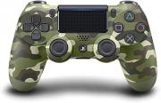 Controle Playstation 4 DualShock Camuflado