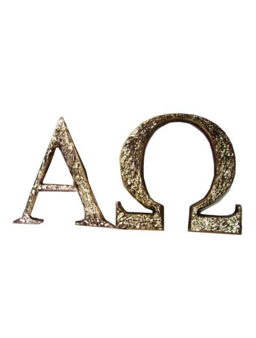 Aplique Alfa e Omega mod 1