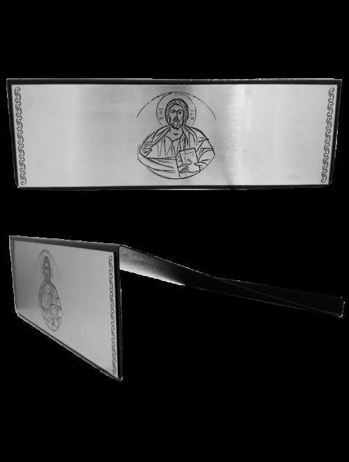Estante de Leitura Cristo Mod2 Inox - Borda Preta