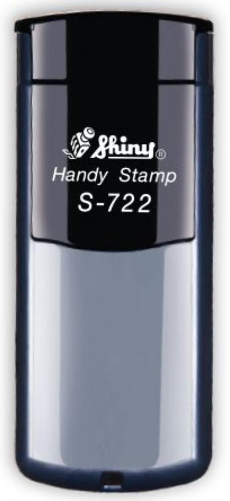 Carimbo Shiny Flash SP 1722
