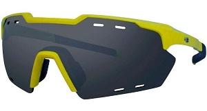 Óculos de Ciclismo e Corrida HB Shield Compact M Noen Yellow Gray