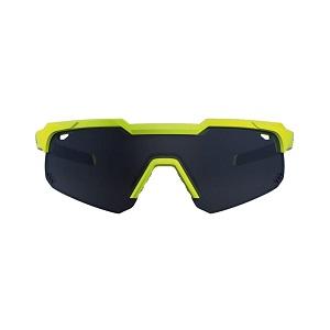Óculos de Ciclismo e Corrida HB Shield Evo R Neon Yellow Gray