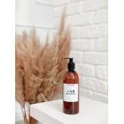 Frasco Âmbar Shampoo - 500ml