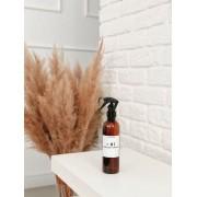 Mini Frasco Âmbar Garden Spray - 240ml