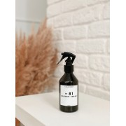 Mini Frasco Black Garden Spray - 240ml