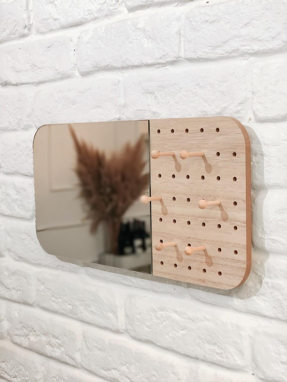 Espelho Porta Treco  - CASACOBRE