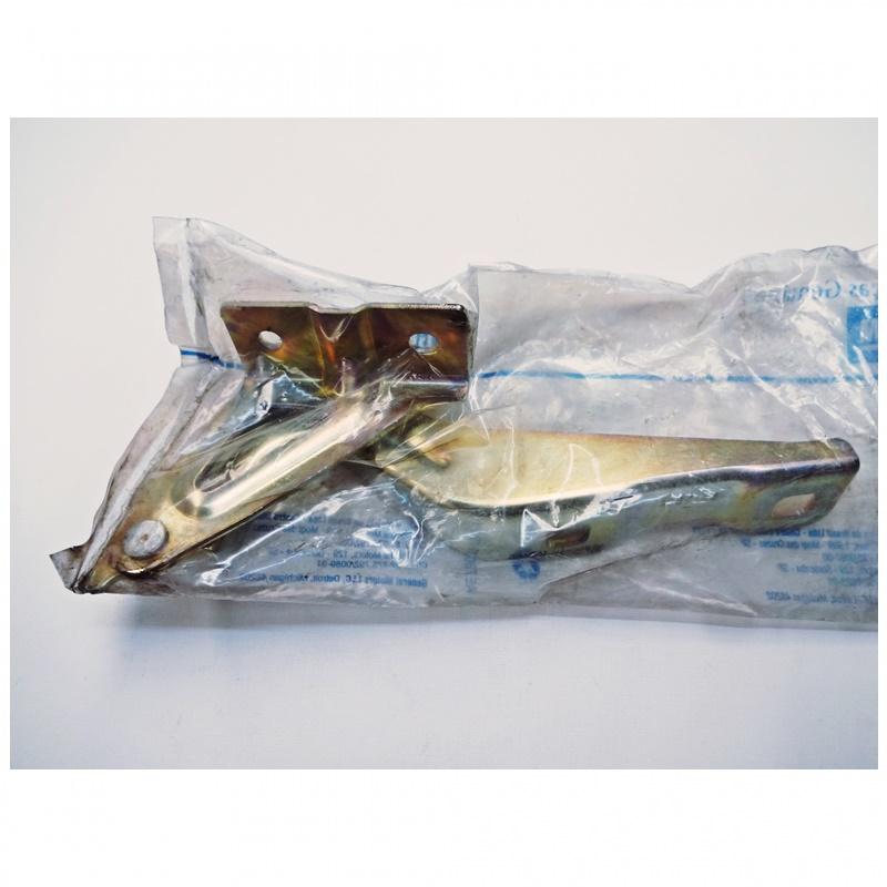 Dobradiça Capô Lado Esquerdo - Cobalt 2012 á 2020 94729918