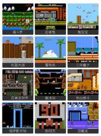 Sup - Mini Game Retro Branco com 400 Jogos e Controle