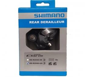 CAMBIO TRAS 8V CLARIS RD-R2000 GS SHIMANO