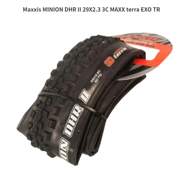 PNEU 29X2.30 MAXXIS HIGH ROLLER II 3C TR DD