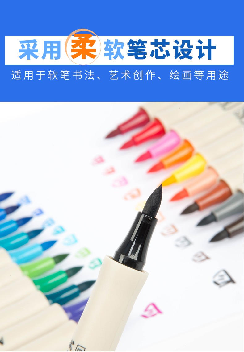 Caneta TILIBRA Brush Pen Artiline Supreme 1un.