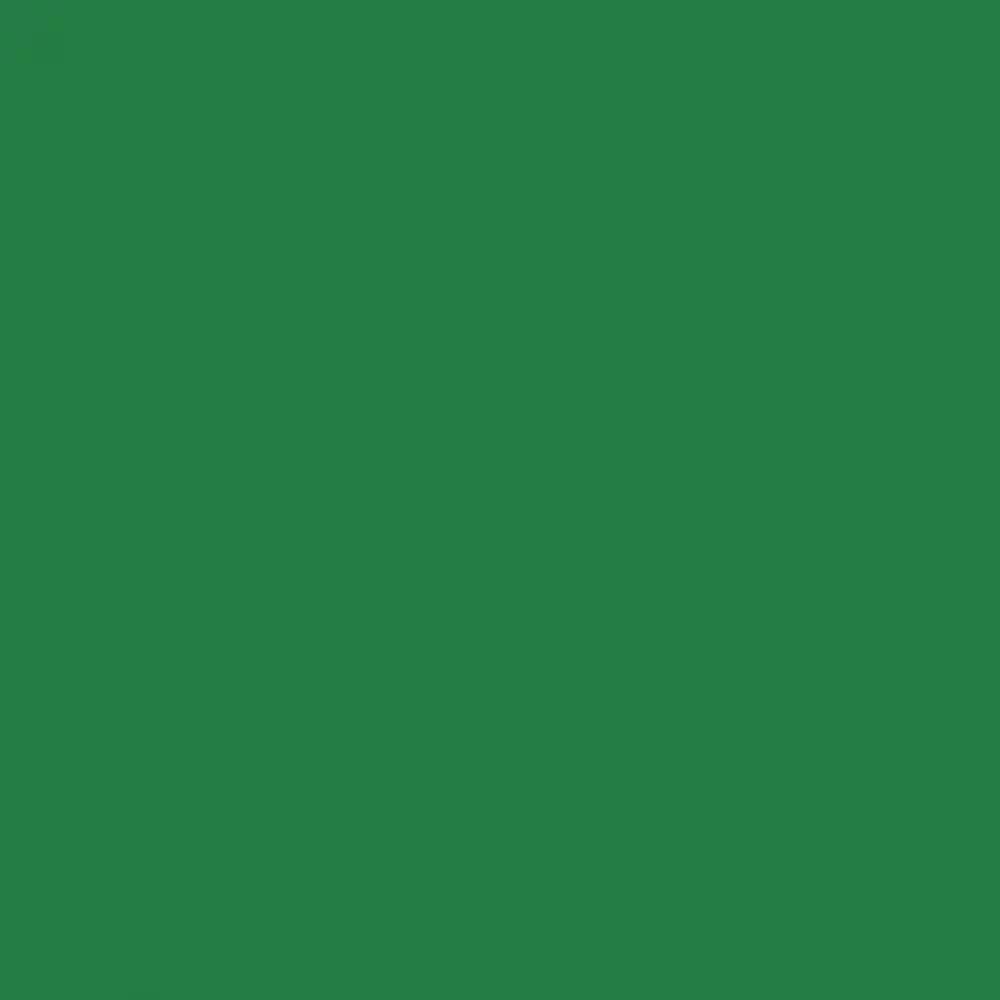 Filtro de Iluminação 735 Velvet Green Cotech Folha  - Casa do Roadie