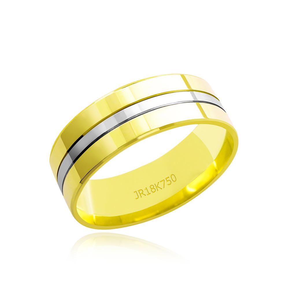 Aliança em Ouro 18k com Ouro Branco AT711 Anatômica Largura : 7,0 mm