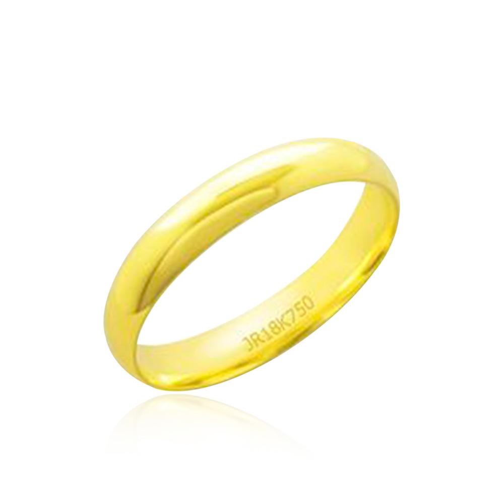 Aliança em Ouro 18k Meia Cana Anatômica AT 431 Largura: 4,3 mm