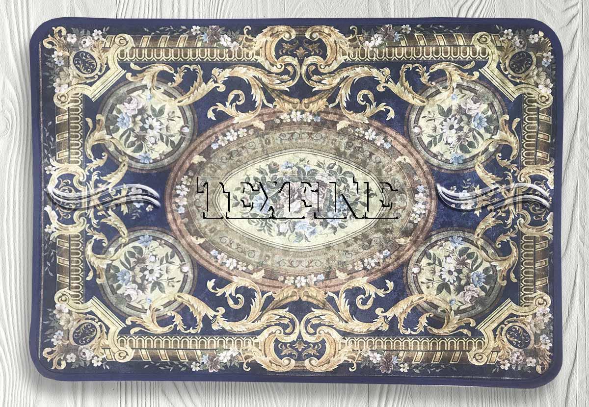 Tapete Capacho Decorativo Oriental Para Porta Entrada Antiderrapante 50X70 cm