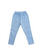 Calça Skinny Azul Brilhante