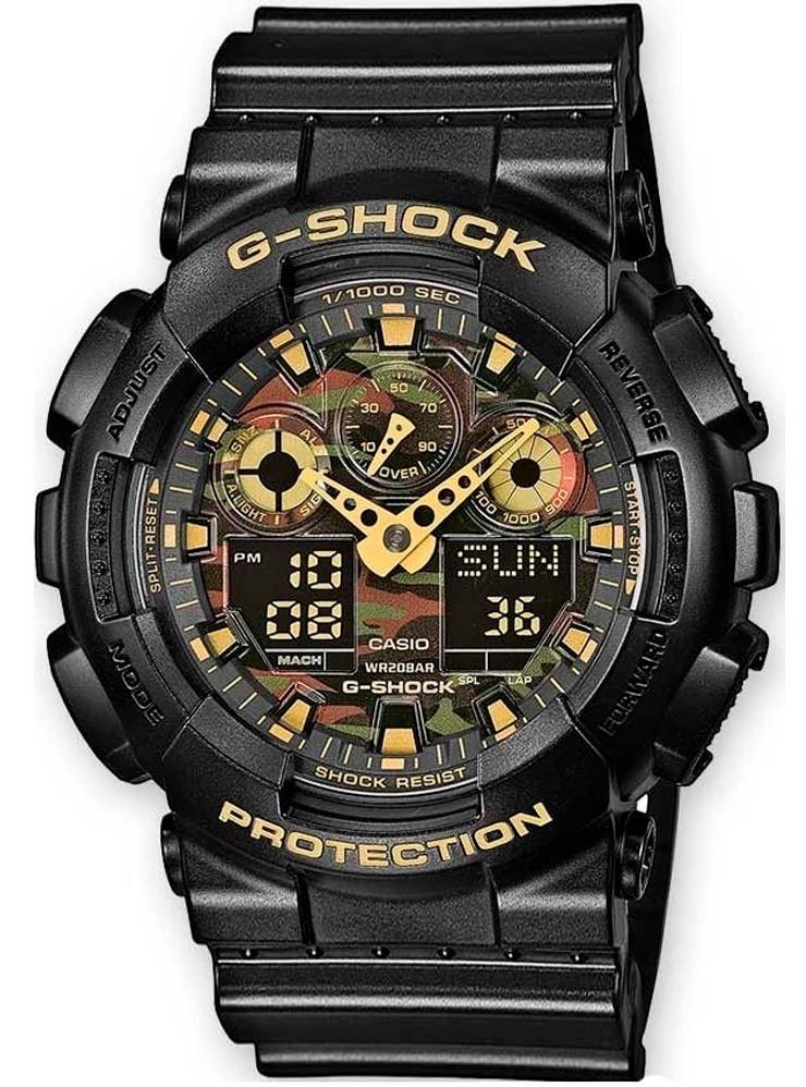 Relógio Casio G-Shock GA-100CF-1A9DR Camuflado Masculino