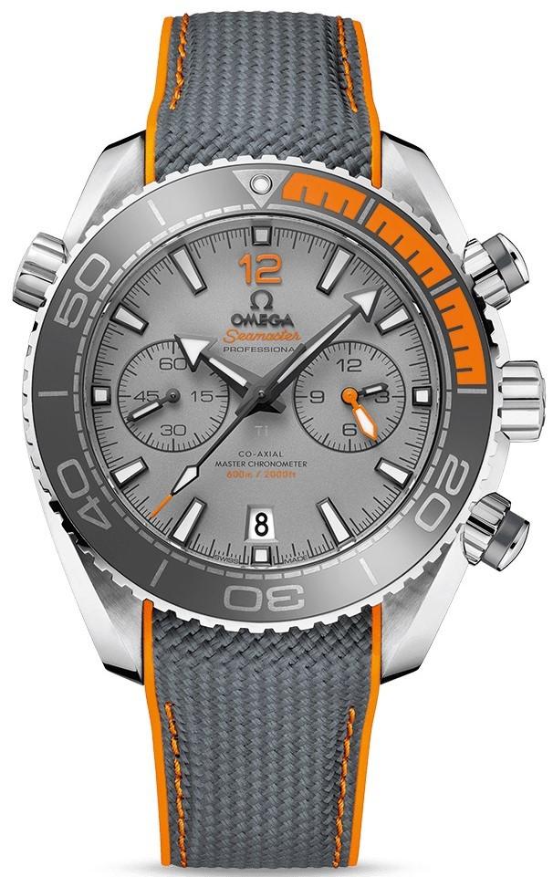 Relógio Omega Seamaster Planet Ocean 600M Titanium
