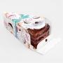 Embalagem para Fatia de Bolo - Modelo Bolo Presente