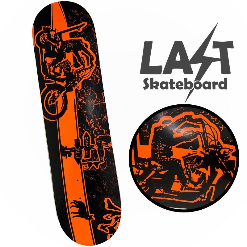 "Shape Last Skateboard 8.0 Marfim Profissionail - ""Ô Corre"" - Laranja"