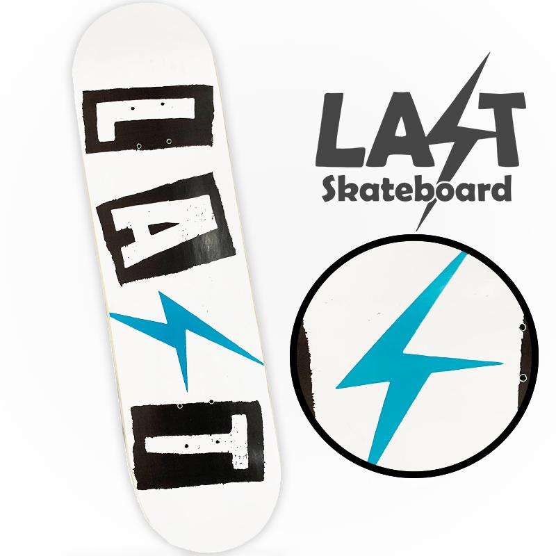 Shape Last Skateboard 8.25 Marfim Profissionail - Série CUT - Branco