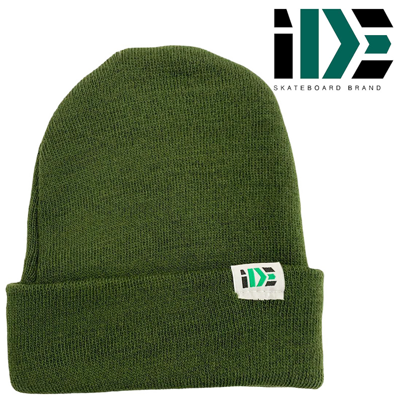 Toca IDE - Verde