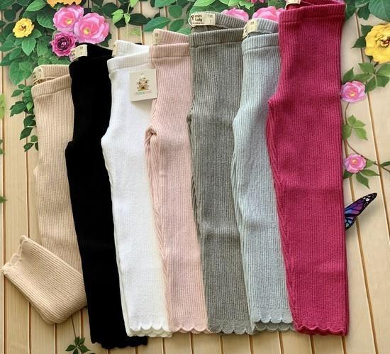 Legging tricot Ana (Várias Cores)