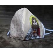 Máscara de Proteção Bico de Pato (EPI) - Ilustração Jesus