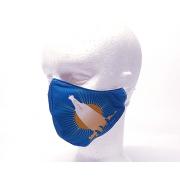 Máscara de Proteção Bico de Pato (EPI) -Nossa Senhora de Fátima Estrela Brilhante - Azul