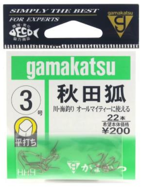 Anzol AkitaKitsune - GAMAKATSU