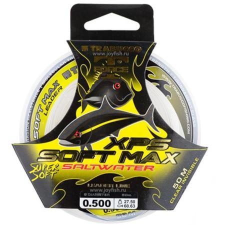 Leader T-Force XPS Soft Max 50m - TRABUCCO