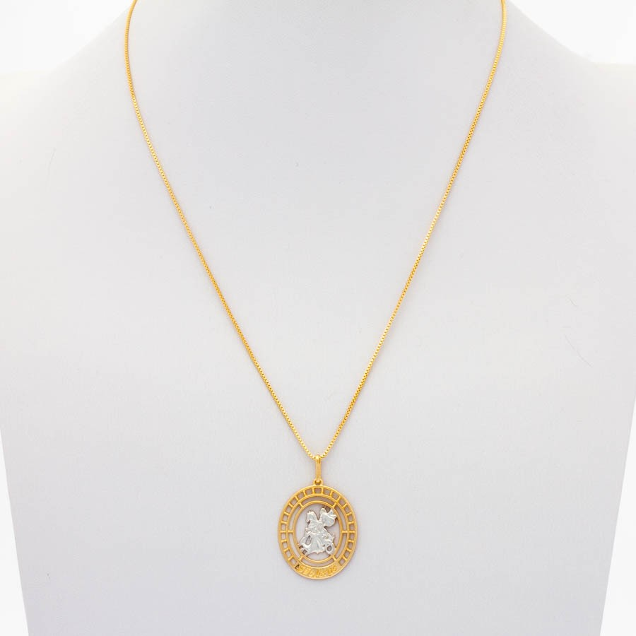 Colar Veneziana Medalha São Jorge  Banhado em Ouro 18k