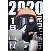 HK 2020