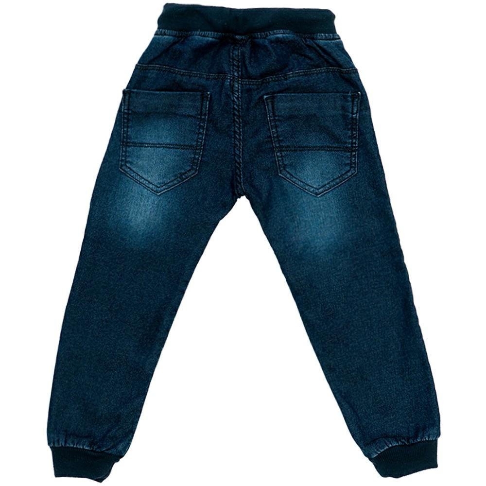 Calça Jeans Cluber do Doce Jogger Ilhós