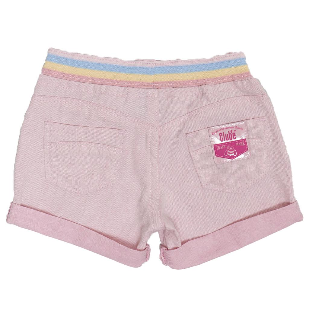 Shorts Sarja Clube do Doce Moon