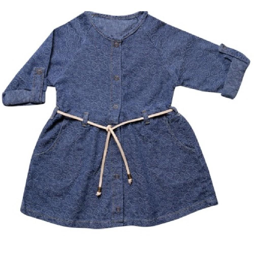 Vestido Jeans Clube do Doce Inagi