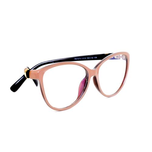 Armação para Óculos de Grau Feminino Nude