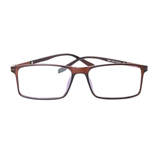 Armação para Óculos de Grau Masculino