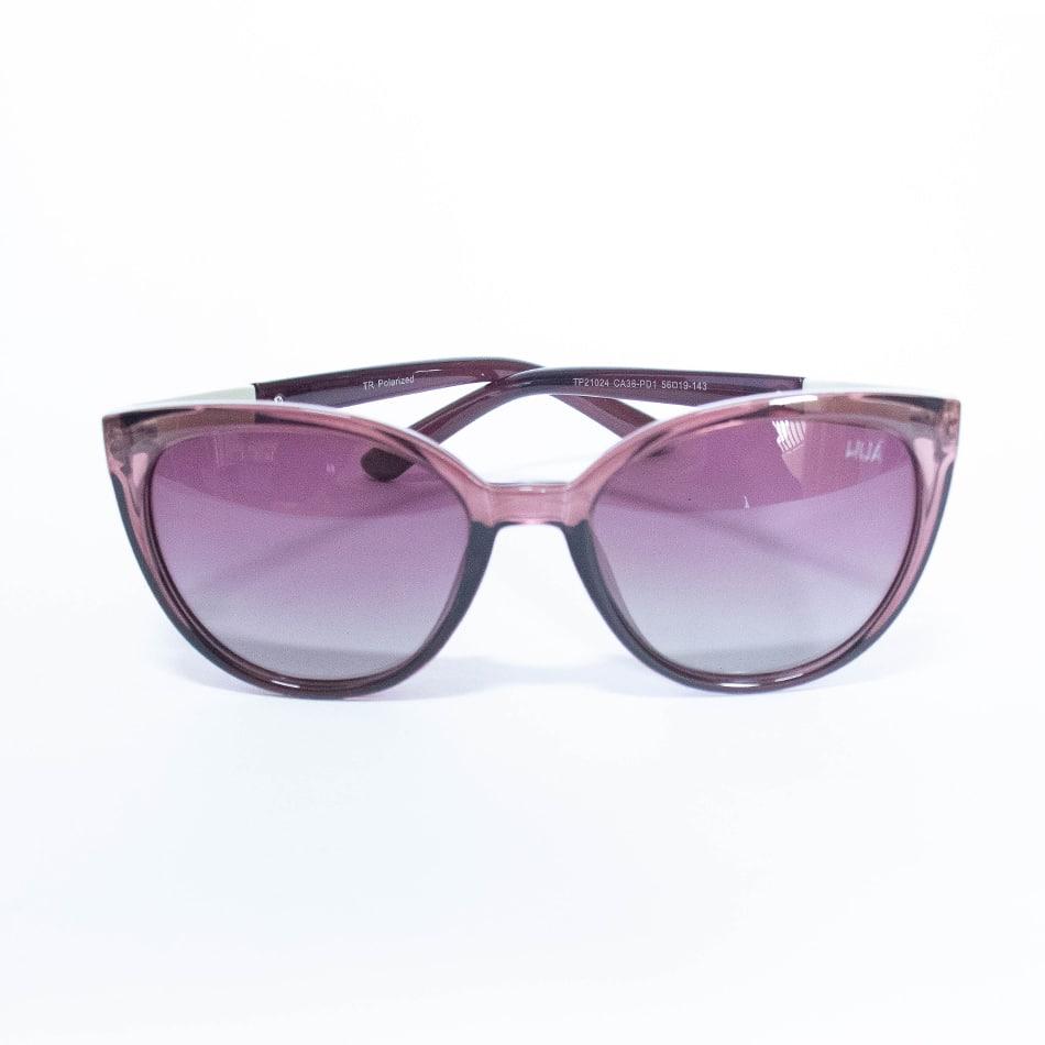 Óculos de Sol Feminino Lentes Polarizadas Cadiz
