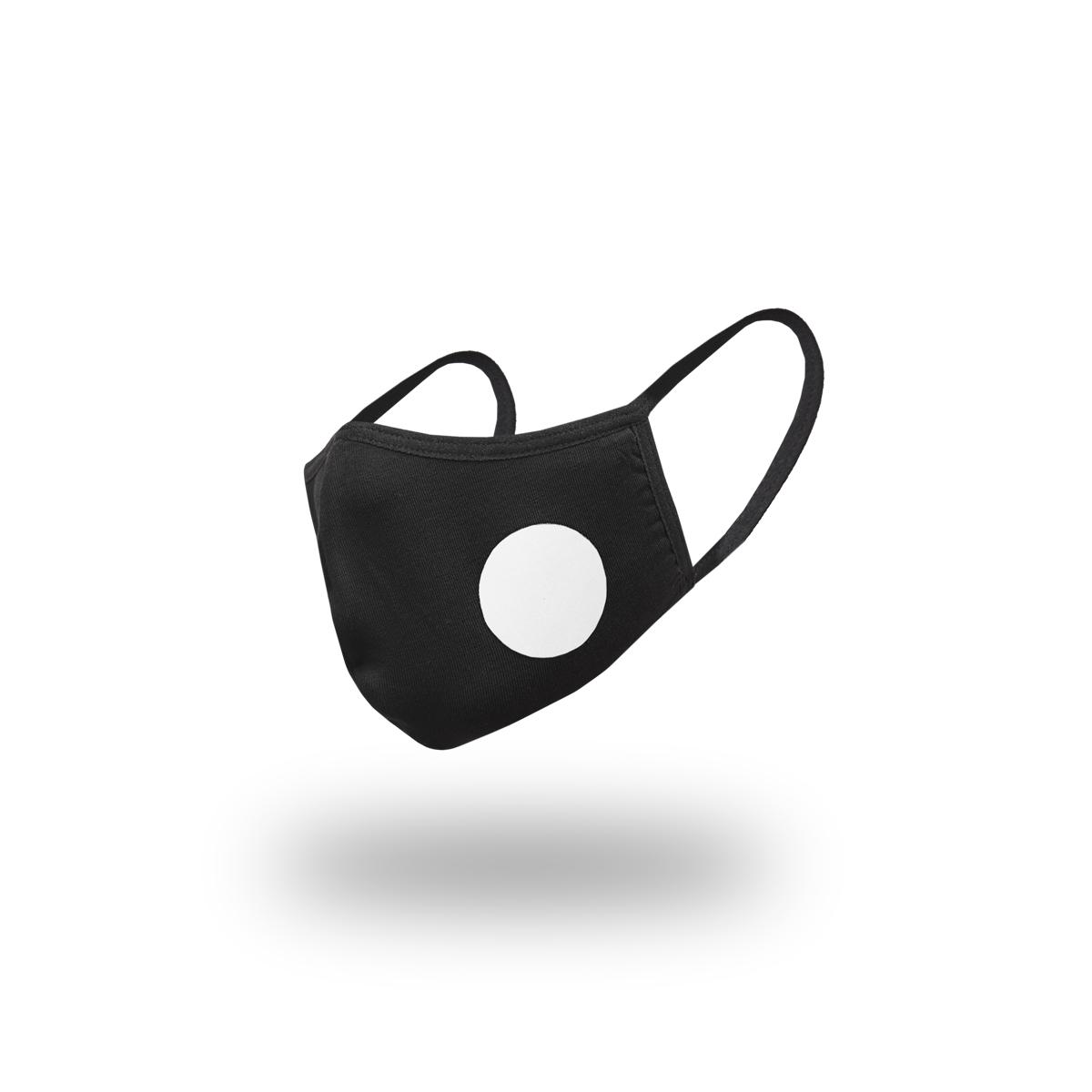 Pack de 3 Máscaras