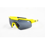 Óculos Hb Shield Evo Mountain Amarelo e Preto Lente Fumê