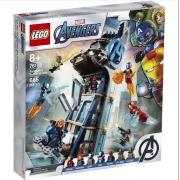 Lego Marvel Vingadores - Combate na Torre dos Vingadores 76166