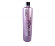 Argos Professional Shampoo Hair Treatment Extreme Repair 1L - T